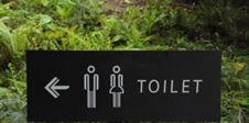 toaleta - problemy z pęcherzem